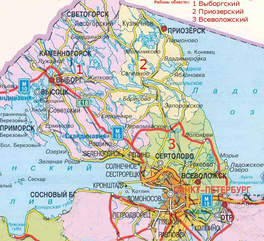 Районы Ленинградской области с